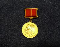 Отдается в дар Медаль 100 лет со дня рождения Ленина.