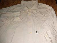 Отдается в дар рубашка мужская 43 рост 2