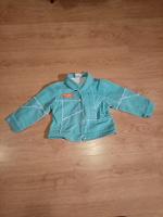 Отдается в дар Джинсовая курточка для малышки