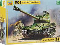 Отдается в дар для детей Сборная модель «Советский тяжелый танк ИС-2