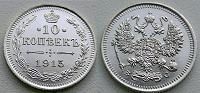 Отдается в дар монеты к Новому году.