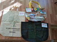 Отдается в дар Эко-сумки.