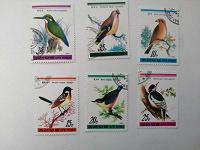Отдается в дар Марки, 1988 — Корея Птицы