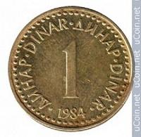 Отдается в дар Монеты Югославии