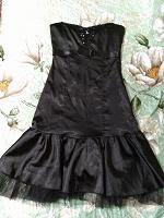 Отдается в дар Праздничное платье для «Дюймовочки»
