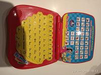Отдается в дар Детский ноутбук