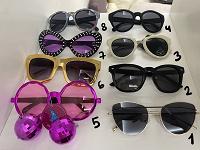 Отдается в дар Солнечные очки и маски (ежедневные и праздничные)