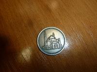 Отдается в дар Прекрасные мечети на монетах, Егпет.