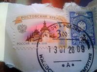 Отдается в дар Марка Ростовский кремль