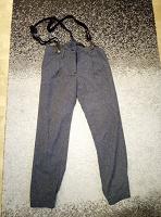 Отдается в дар штаны размер s