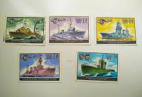 Отдается в дар Марки корабли СССР 1982 г