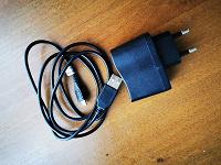 Отдается в дар Зарядное устройство