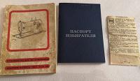 Отдается в дар Всякие мелочи из СССР