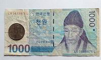 Отдается в дар Банкнота+монета