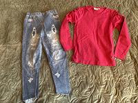 Отдается в дар Детская одежда, 116