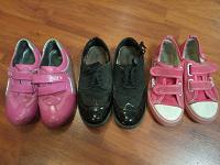 Отдается в дар Обувь девочке 32 размер
