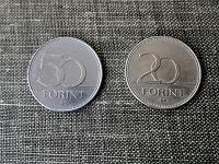 Отдается в дар Монеты Венгрии