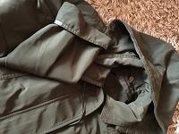 Отдается в дар Куртка осенняя.