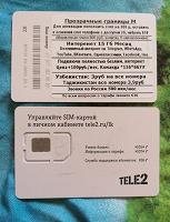 Отдается в дар Сим-карты Tele2