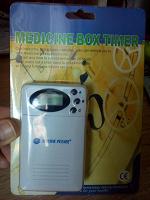 Отдается в дар Лекарственные препараты и медицинские приборы