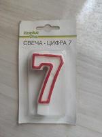 Отдается в дар Свеча цифра 7