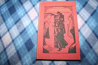 Отдается в дар Книги — Александр Дюма