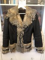 Отдается в дар Короткая куртка-дубленка