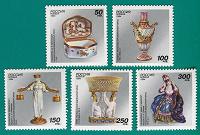 Отдается в дар марки «Русский фарфор»
