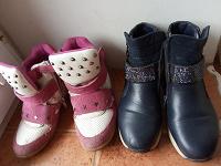 Отдается в дар Обувь осенняя для девочки 31, 34 размер