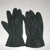 Отдается в дар перчатки