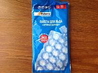 Отдается в дар Пакеты для льда — крупные шарики.