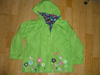 Отдается в дар курточка легкая на 4-6 лет