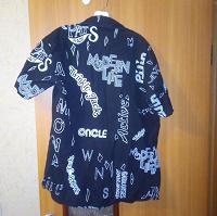 Отдается в дар Мужская рубашка Xl