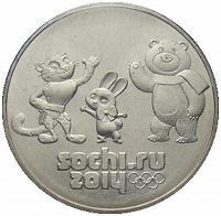 Отдается в дар Монета 25 рублей, «Талисманы»-4 шт.