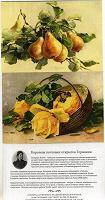Отдается в дар открытки рекламные