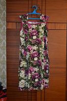 Отдается в дар Сарафан — платье 52 — 54 размер