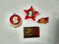 Отдается в дар Значки В.И. Ленин