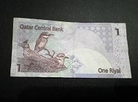 Отдается в дар 1 риал (Катар)