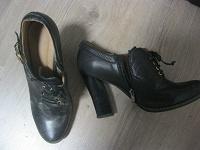 Отдается в дар туфли уличные 40 размер