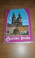 Отдается в дар Открытки «Готическая Прага»