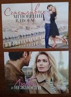 Отдается в дар Рекламные открытки от AVON