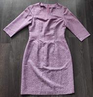 Отдается в дар Сиреневое платье