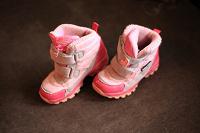 Отдается в дар Ботинки для девочки 27