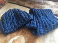 Отдается в дар Шапка и шарф