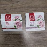 Отдается в дар Пробники «Крымская роза»