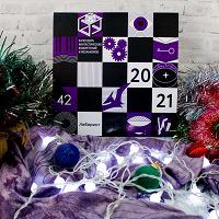 Настенный календарь 2021