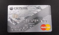 Отдается в дар Mastercard Standard от Сбербанка