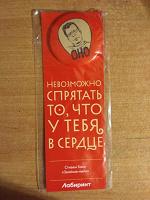 Отдается в дар Значок со Стивеном Кингом из к/м «Лабиринт»