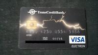 Отдается в дар Банковская карточка
