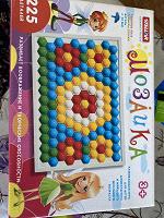 Отдается в дар Детская мозаика